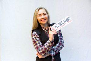 Виктория Курочкина
