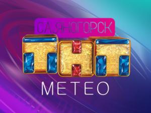 tnt_meteo_dlya-sajta